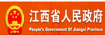 必威体育官方app人民政府